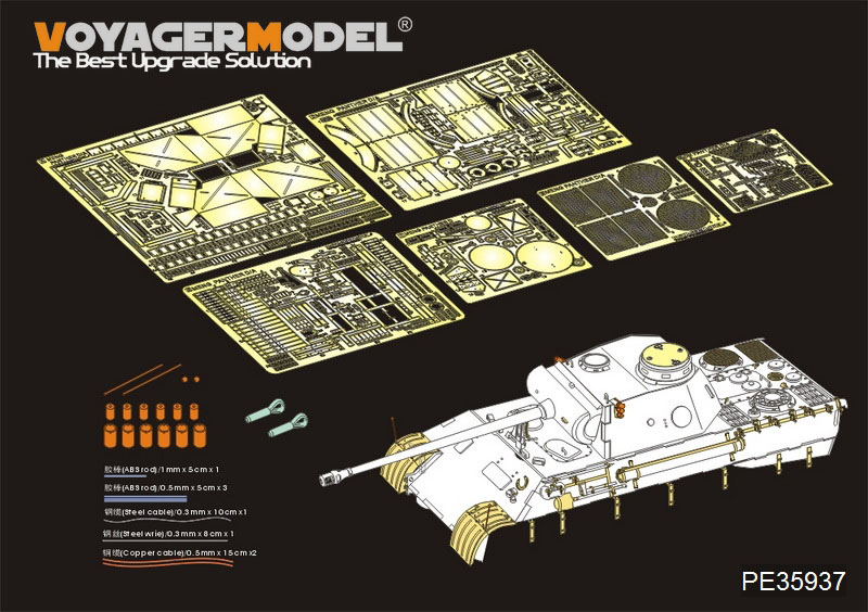 PE35937 WWII German Panther D Tanks Basic(For MENG TS-038) 1/35 voyager model bronco model cb35054 1 35 wwii civilian 1937 german opel olympia car