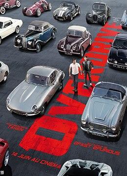 《超速驾驶》2017年法国,比利时,美国动作,惊悚电影在线观看
