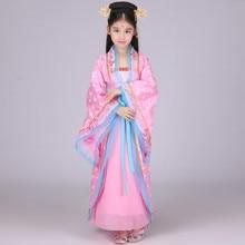 Children's Chinese style costume fairy princess dress guzheng performance costume girls ancient palace chaise photo costume цена 2017