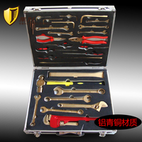 30pcs combination tools set,Explosion proof combination tool,Beryllium bronze and aluminum bronze