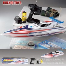 Large ring odd remote control boat 948-10 dual motor with charging speed 40 km RC Boat Toy Hot