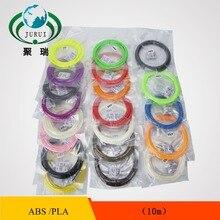 3D Printer Filament 1.75mm ABS Materials For 3D Second Generation Pen Drawing Parts Extruder 10m Length