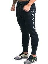 YEMEKE pantalon de jogging pour hommes, vêtement de survêtement à élasticité, 2019, mode, impression, décontracté pantalon décontracté homme