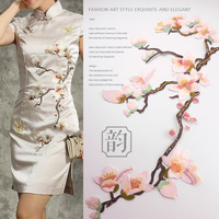 Fashion Art Exquisite Elegant Lace Fabric Plum Blossom Embroidery Applique Lace Patch Garment Sewing Accessory