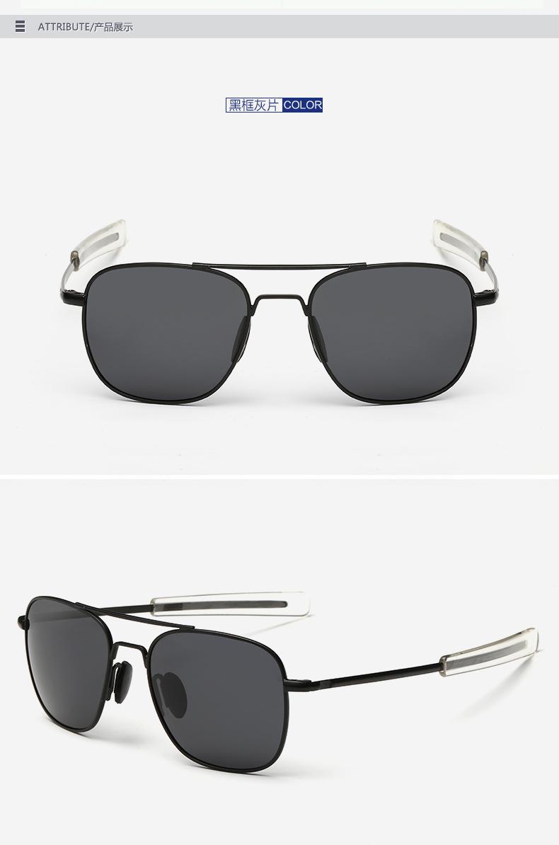 American Rectangular SunGlasses 285 6