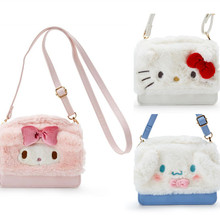1272a0a9e Cute Hello Kitty My Melody Cinnamoroll Plush PU Leather Messenger Bag Mini  Small Crossbody Bags for