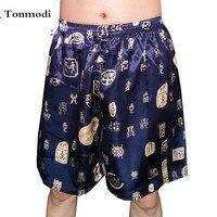 Mens Pyjamas Silk Summer Shorts Silk Knee Length Pants Traditional Home Casual Pajama Satin Pants Men
