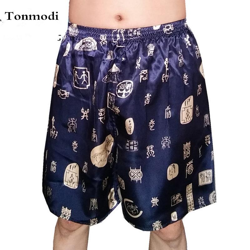 Mens Pyjamas Silk Summer Shorts Silk Knee-Length Pants Traditional Home Casual Pajama Satin Pants Men Sleep Bottoms ...