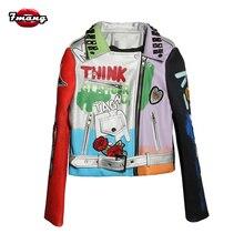 7mang 2017 Fashion Autumn Women Heavy Contrast Color Graffiti Eagle Printing Street Short Leather Jacket Rivet Motorcycle Coat