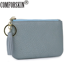 COMFORSKIN Brand New Arrivals Genuine Leather Coin Purse High Quality Multi-function Tassel Women Mini Wallets With Key Holder