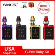 купить Original SMOK G-Priv Baby Kit Luxe Edition 85W with V12 Baby Prince Tank + Coils Electronic cigarette VS X PRIV/G PRIV/Mag vape онлайн