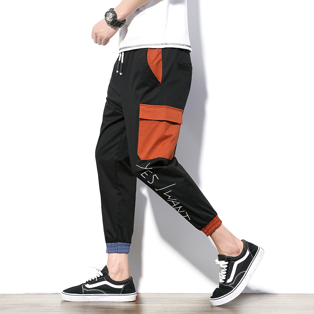 2018 Summer Large Size Men's Clothing Korean Style Casual Fashion Harem Pants Ankle-length Pants Men's, A156, Plus Size