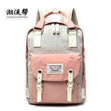 2017 Простой свежий дизайн оксфорд женщин панелями рюкзак девушки мода досуг сумка старинные сумка