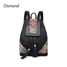 Осмонд национальный цветок женские рюкзаки кожаный рюкзак с вышивкой в китайском стиле сумка большой рюкзак кисточкой Mochilas