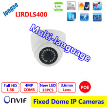 POE IP camera, IR dome 4MP,OV4689 + Hi3516D solution, indoor home /office, CCTV network Camera, P2P/ IR Cut Filter