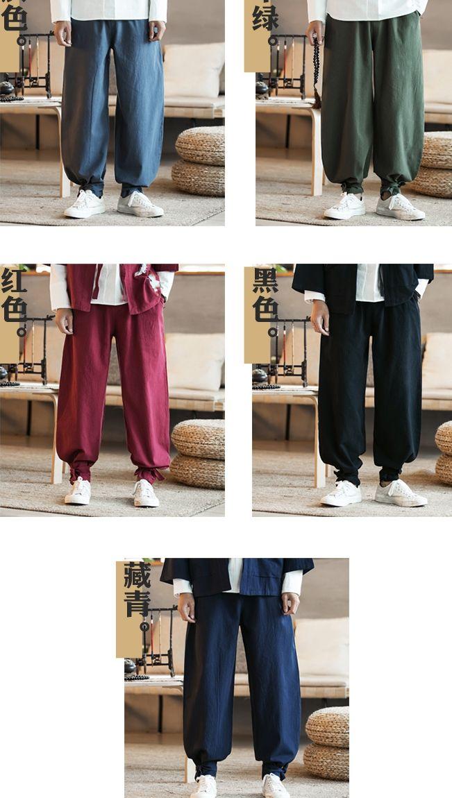 cotton tai chi martial arts pants lay zen shaolin monks Kung Fu wushu training trousers tang