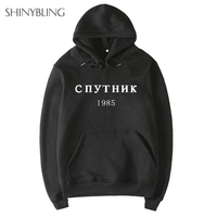 Russian Fashion Hoodies Women Autumn Winter Loose Streetwear Satellite 1985 Vintage Print Fleece Black Hooded Sweatshirts