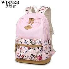 Mode Leinwand Rucksack Schultaschen für Mädchen Im Teenageralter Vintage Druck Rucksack frauen Casual Kanken Koreanische Rucksäcke Bagpack