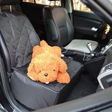 Durable Gauge Waterproof Fabric for Front Seat Dual Purpose Pet Waterloo Dog Car Pet Travel Hammock Seat Cover