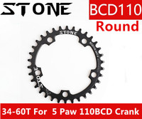 Stone 110 BCD Round chainring aero 34/36/42/48/50/52/54/56/58/60T MTB Bike Cycling chainwheel Bicycle Tooth Plate For 1X FSA CX