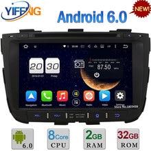 "8 ""2 GB RAM 32 GB ROM Octa Core Android 6.0 3G/4G BT WIFI DAB coches Reproductor de DVD Multimedia Stereo Radio GPS Para KIA Sorento 2013 2014"