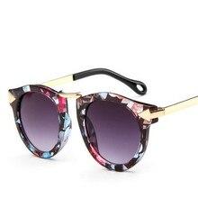 Leidisen Children's Polarized Sunglasses Baby Child Care Glasses Security frame Brand Goggles Sun Glasses For Kids
