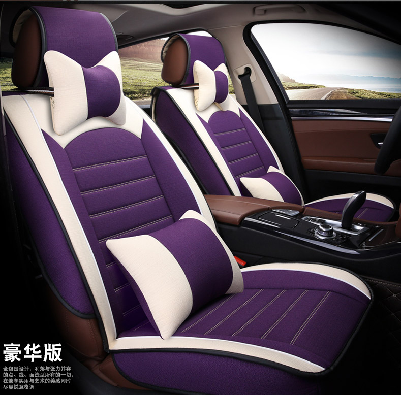 2016 Auto Supply 5 Pieces Set Female Car Seat Covers