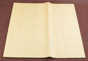 Chiński żółty kaligrafii papier do malowania sztuki walki w 740mm * 440mm papier ryżowy tanie i dobre opinie Malarstwo papier LEAF TRAVELER 000500-2 Chińskie malarstwo 740mm*440mm