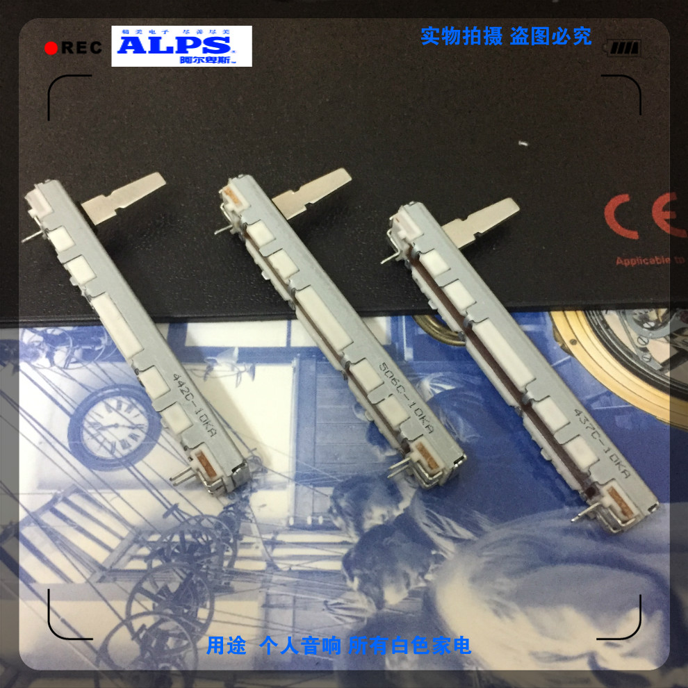 ALPS switch 6 cm 60mm stroke 45mm slide potentiometer mixer audio slide fader A10K handle length 15MM 12 8 cm with a rail enthusiast straight double tuning slide fader potentiometer a10k
