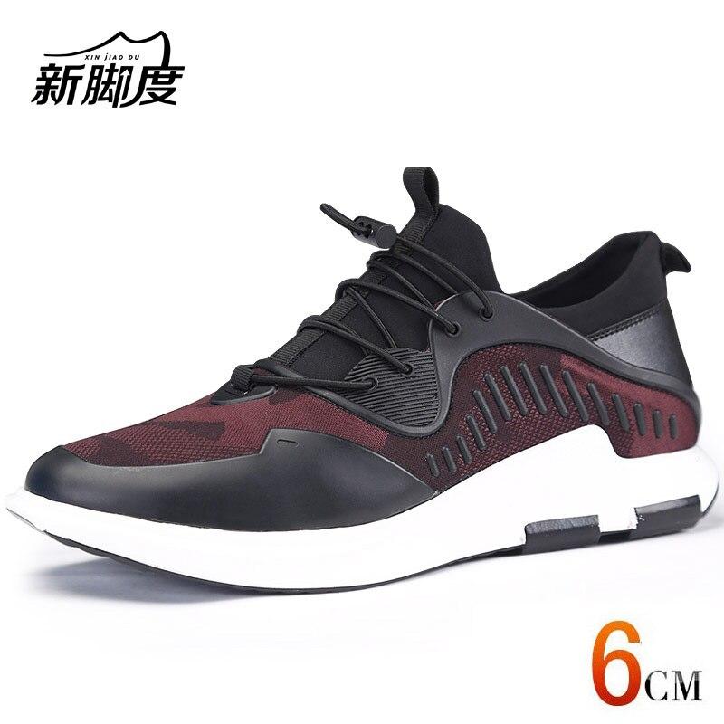 X1003 Повседневное Лифт Спортивная обувь Повышение Обувь для мальчиков расти выше 6 см незаметно ...
