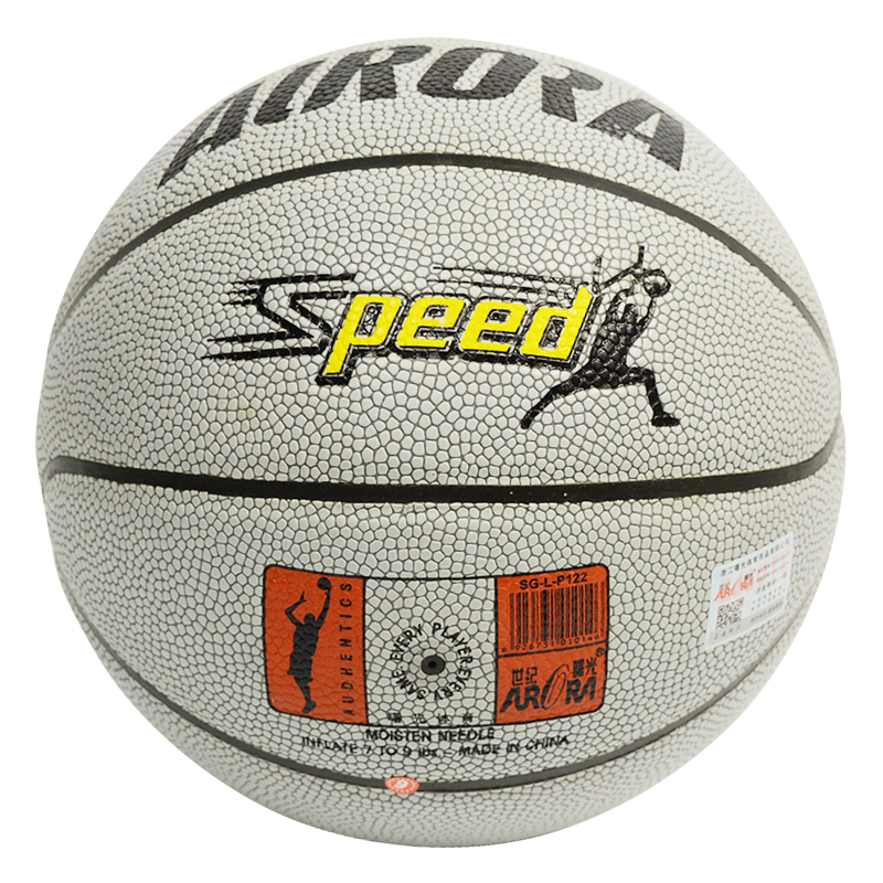FURRA Professional Standard Basketball Abrasion-Resistant PU Skin Durable Butyl Tube Basketball for Adult Match Trainning SPEED (3)