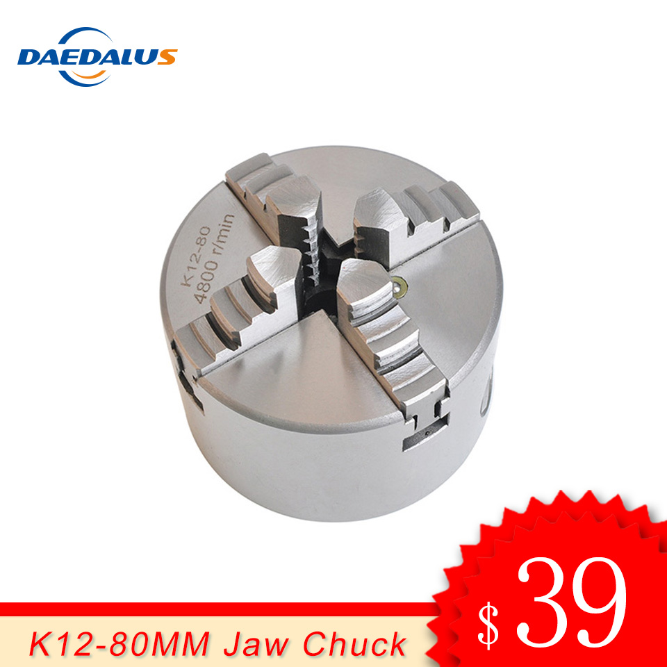 K12 80 Lathe Chuck 80mm Drill Chuck 4 Jaw Self Centering Hardened Reversible Tool Lathe Tools For Drilling Milling Machine-in Chuck from Tools    1