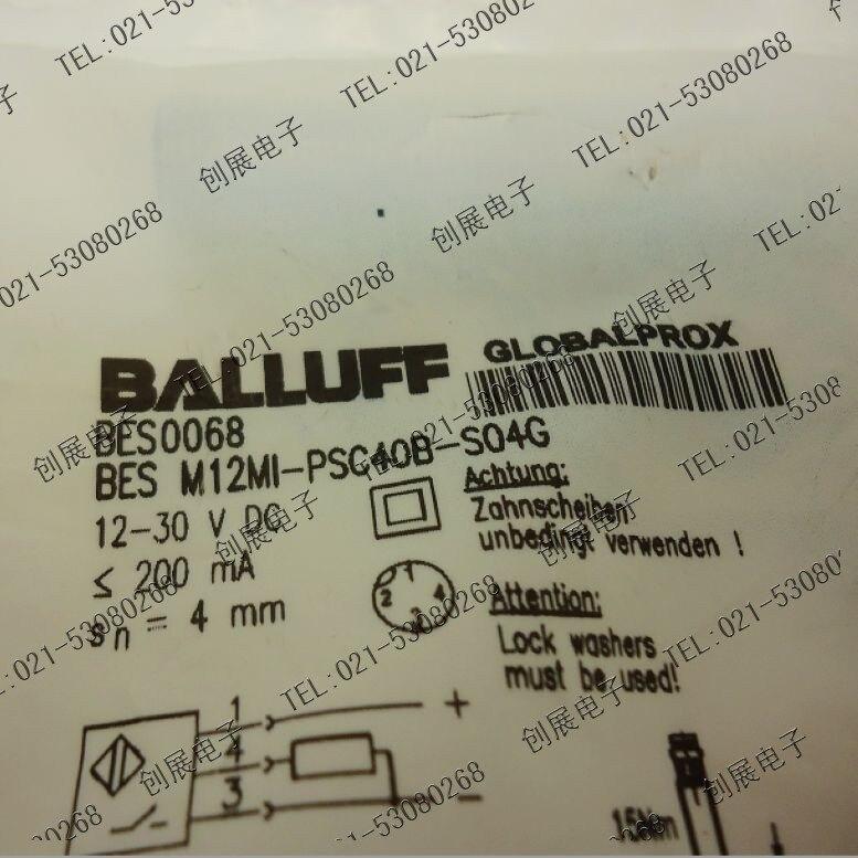Brand new genuine High precision BALLUFF proximity switch BES M12MI-PSC40B-S04G free shipping good quality balluff proximity switch bes 516 369 g sa9 pu 02 5