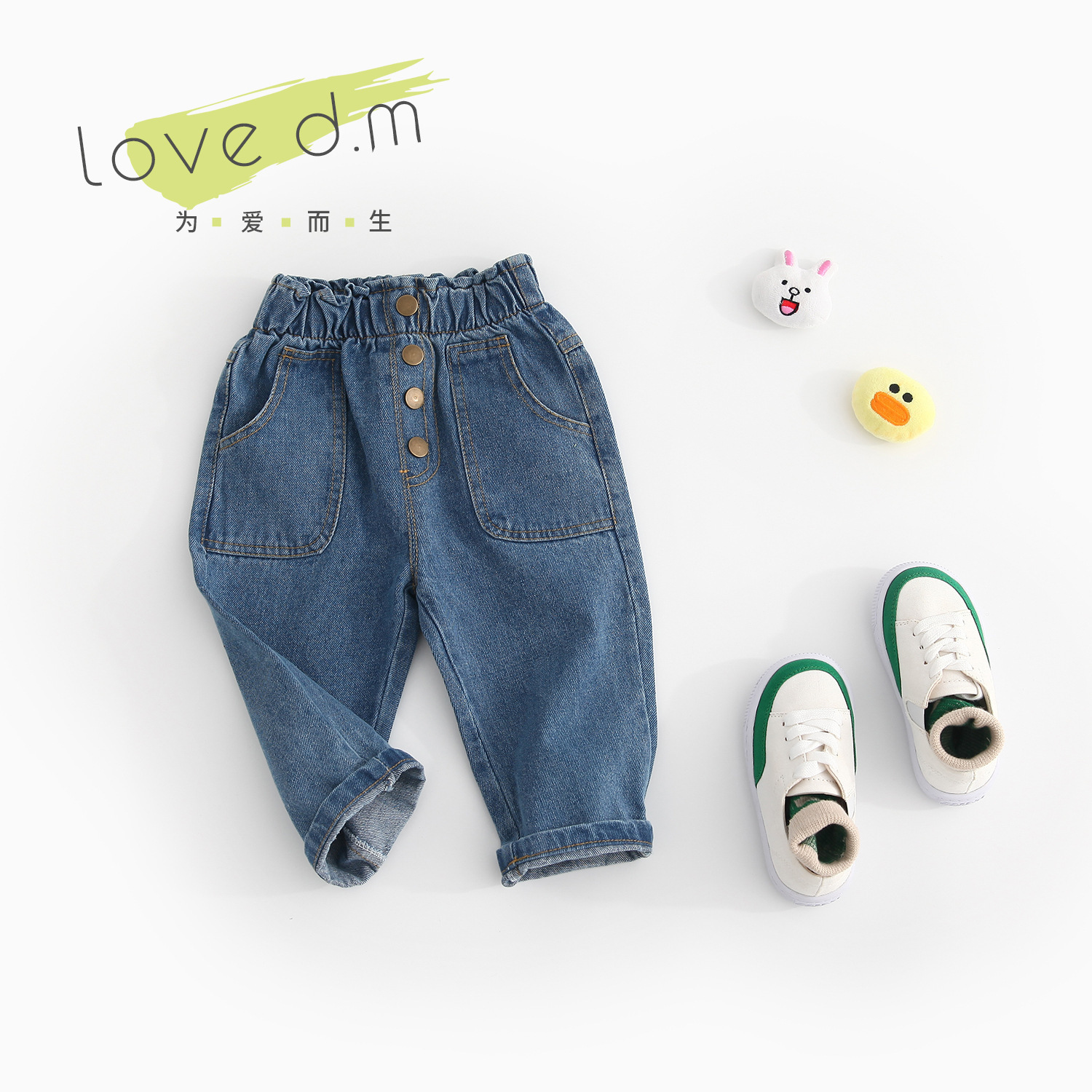 New Spring 2019 Toddlers Children Denim Trousers Casual Loose Unisex Baby Boys Girls Jeans Kids Clothes Fashion Pants