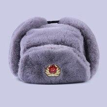 Radziecka odznaka Ushanka rosyjski mężczyzna kobiet czapki zimowe Faux Rabbit Fur armia wojskowa bomberka kapelusz kozak traper Earflap śnieg czapka narciarska