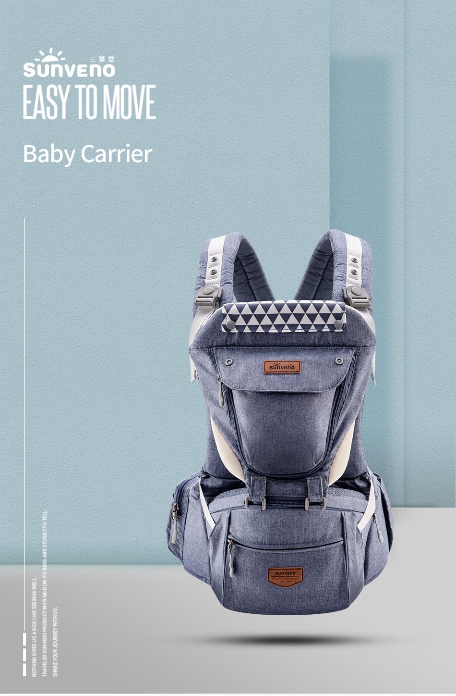 senveno Baby Carrier