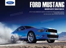 Beauty to 2170 f ford mustang and remote control car steering wheel remote control accelerometer remote