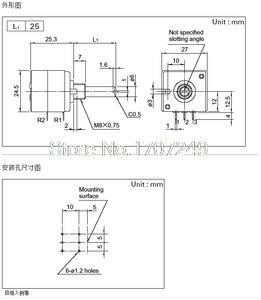 Image 5 - 送料無料1ピース10 k 20 k 50 k 100 k 250 k 500 k日本alps rk27ダブルステレオポテンショメータ10〜500KAX2 rk27ロータリースイッチ
