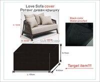 Deux sièges En Rotin Amour housse de canapé, hydrofuge meubles couverture L155xW83xH70cm