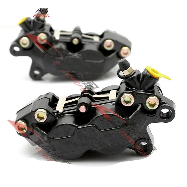Red/Black/Yellow Abalone four-piston calipers / brake pump under the next four / brake pump calipers modification amorphis amorphis under the red cloud 2 lp