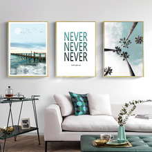 Nordic Canvas Painting Landscape Poster Sea Pictures Green Plants Art Print Quotes Unframed