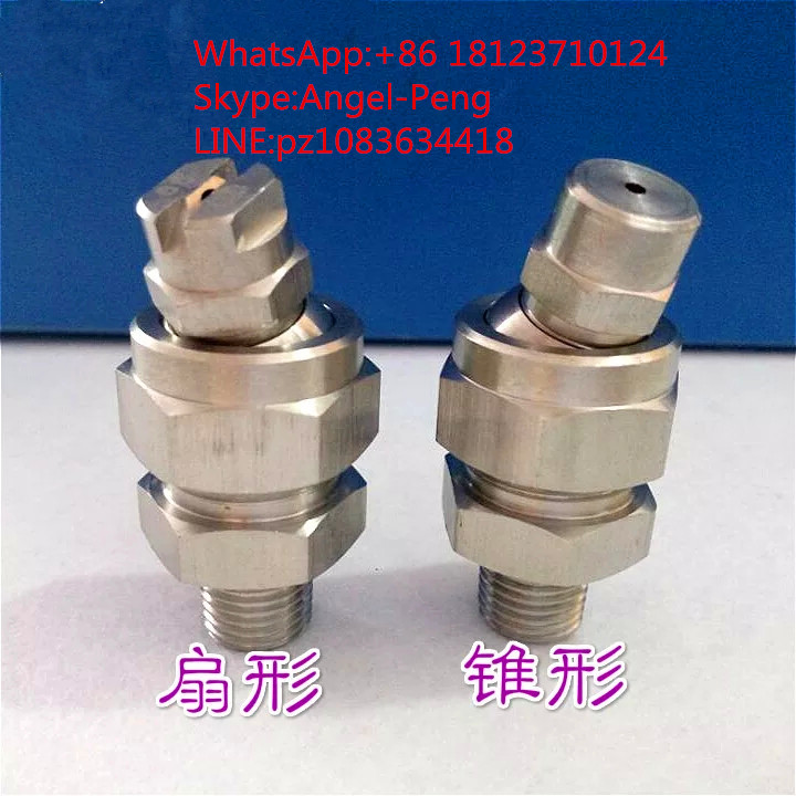 Stainless steel adjustable swivel ball joint with SS flat