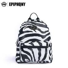 Epiphqny бренда Зебра Симпатичные аниме рюкзак Контрастность черный в полоску школьная Сумки на плечо животных печати белый рюкзак Повседневное известный