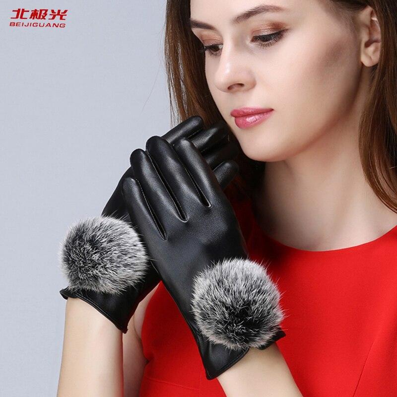 Image BEIJIGUANG Warm Women Gloves Winter PU Leather Rabbit Fur Balls Female Wrist Covered Finger Fitness Gloves Coral Fleece Mitten