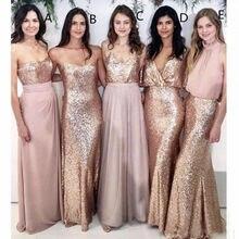 Недорогие Платья для подружек невесты цвета розового золота 100