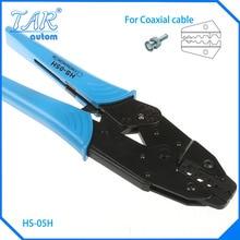 HS-05H Coaxial Cable Ratchet Crimping Crimper Plier 0.178″/0.255″/0.278″/0.068″