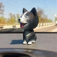 купить Cute Car Accessories for Automobiles Dashboard Decoration Shaking Head Toys Nodding Dog Auto Interior Ornaments Doll for Girls дешево