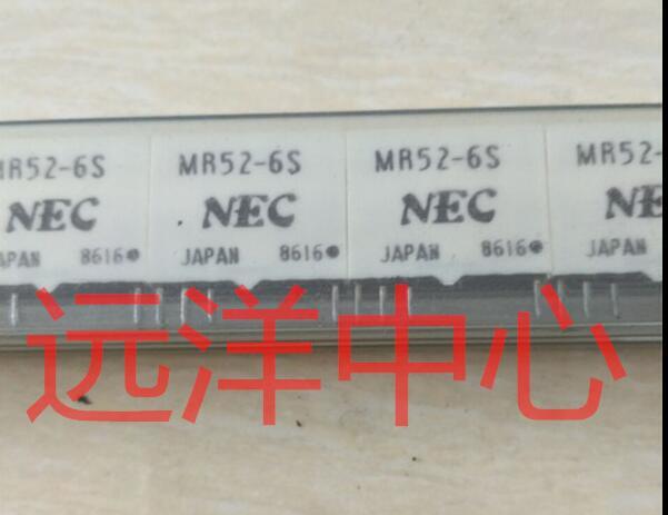 NEW relay MR52-6S MR526S DIP4 10PCS/LOT 10pcs lot sn755870 new
