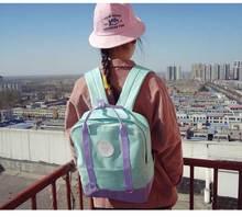 Элегантный дизайн холст лето рюкзак для подростков девочек одноцветное Однотонная одежда школьная, для отдыха Bookbag ежедневно колледж Свет студенческие сумки