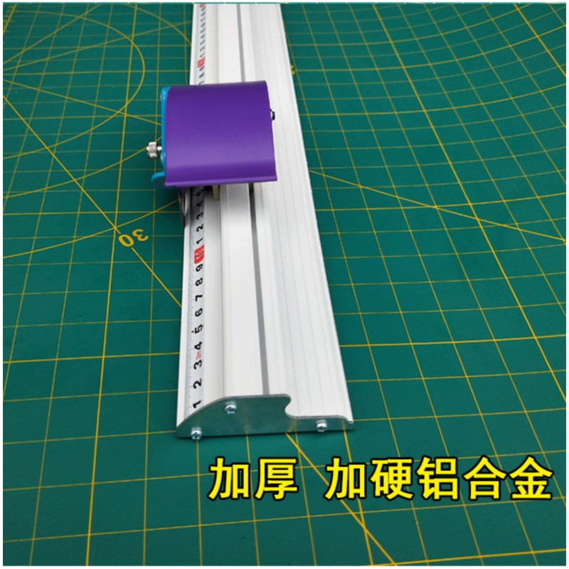 140cm For Kt Board Pvc Board Manual Cutting Ruler Aluminum Alloy Anti-skid Cutting Positioning Ruler Cutting Tool DIY Tool
